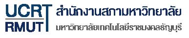 สภามหาวิทยาลัย สำนักงานอธิการบดี มทร.ธัญบุรี